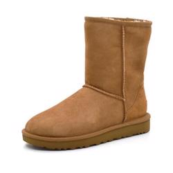 262cd83dcbb Varme vinterstøvler til kvinder