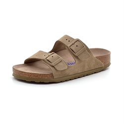 Birkenstock Arizona ruskind faded khaki