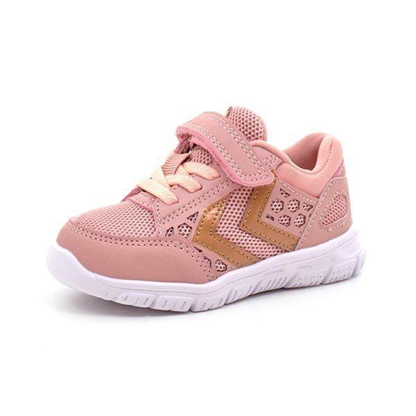 d03592372c1 Hummel Crosslite Sneaker infant guld/rosa