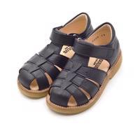 Smalle sko