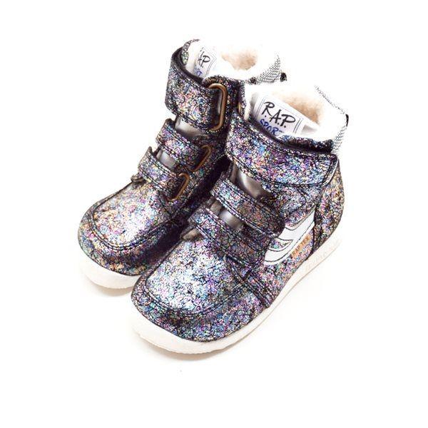 274100d1a4f7 Arauto RAP TEX sneakerstøvle multi glimmer