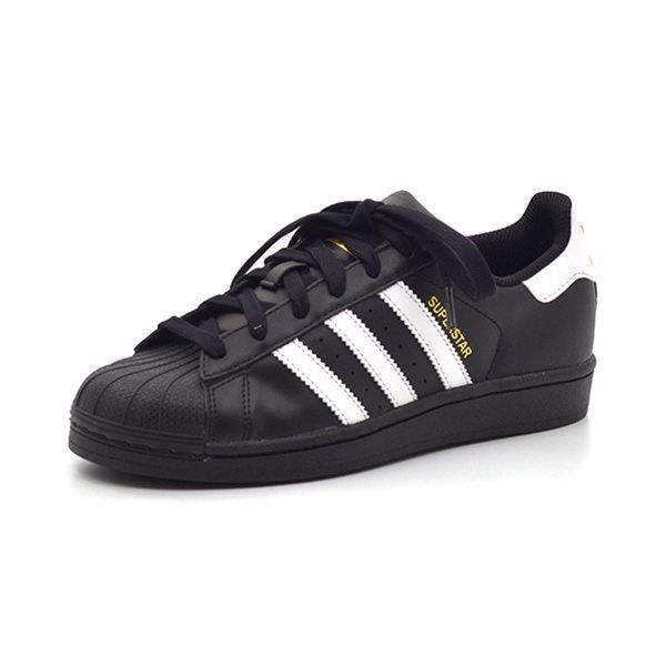 discount code for adidas superstar guld kvinders outfits