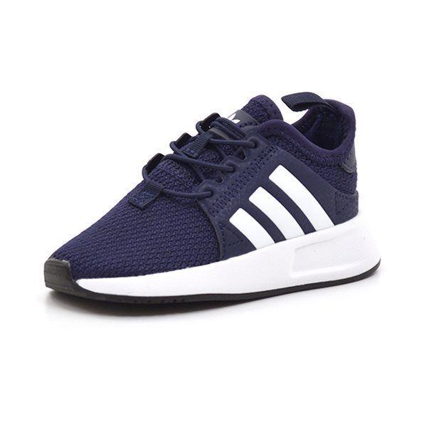 Adidas X PLR EL I navyhvid