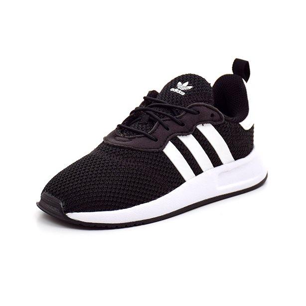 Adidas X PLR S EL I sort