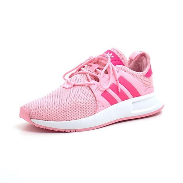 b5d2e372260 Adidas X-PLR J lys pink