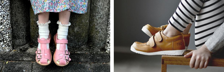 a54e1d7b Materialerne er naturlige som skind, uld og rågummi. Hos GrowingFeet.dk  finder du et kæmpe udvalg af børnesko, sandaler, støvler og sutsko fra  Arauto RAP.
